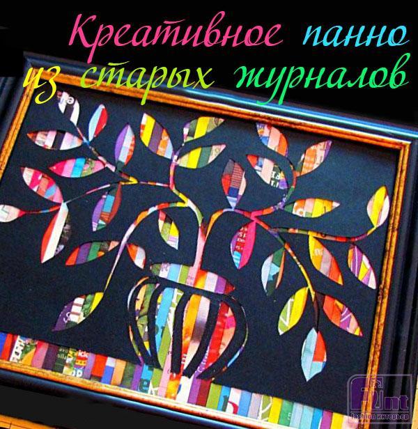 Кашпо для цветов своими руками : макраме, подвесное, велосипед