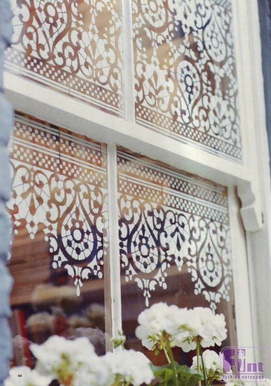 Кружево на окно