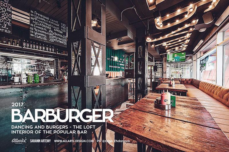 Брутальный интерьер с яркими акцентами для любителей бургеров и вечеринок
