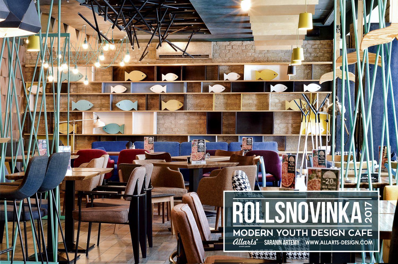 Реновация в действии: обновлённое кафе в Перми от студии ALLARTSDESIGN