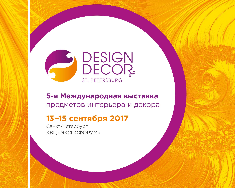 Международная выставка предметов интерьера и декора Design&Decor St.Petersburg 2017
