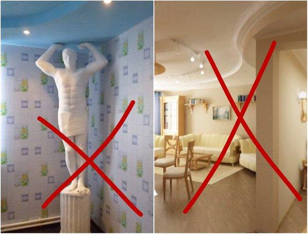 Как испортить стены: 5 проверенных способов на все случаи жизни