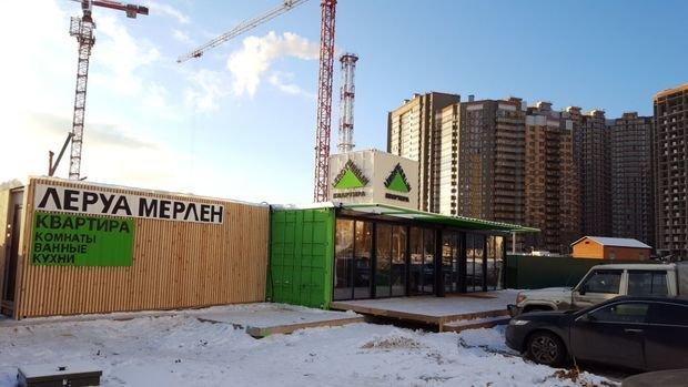 «Леруа Мерлен» запускает в России новый формат магазинов готовых интерьеров по доступным ценам