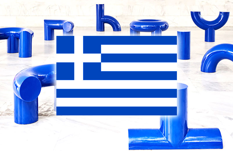 Уличная инсталляция «Formation» в Афинах