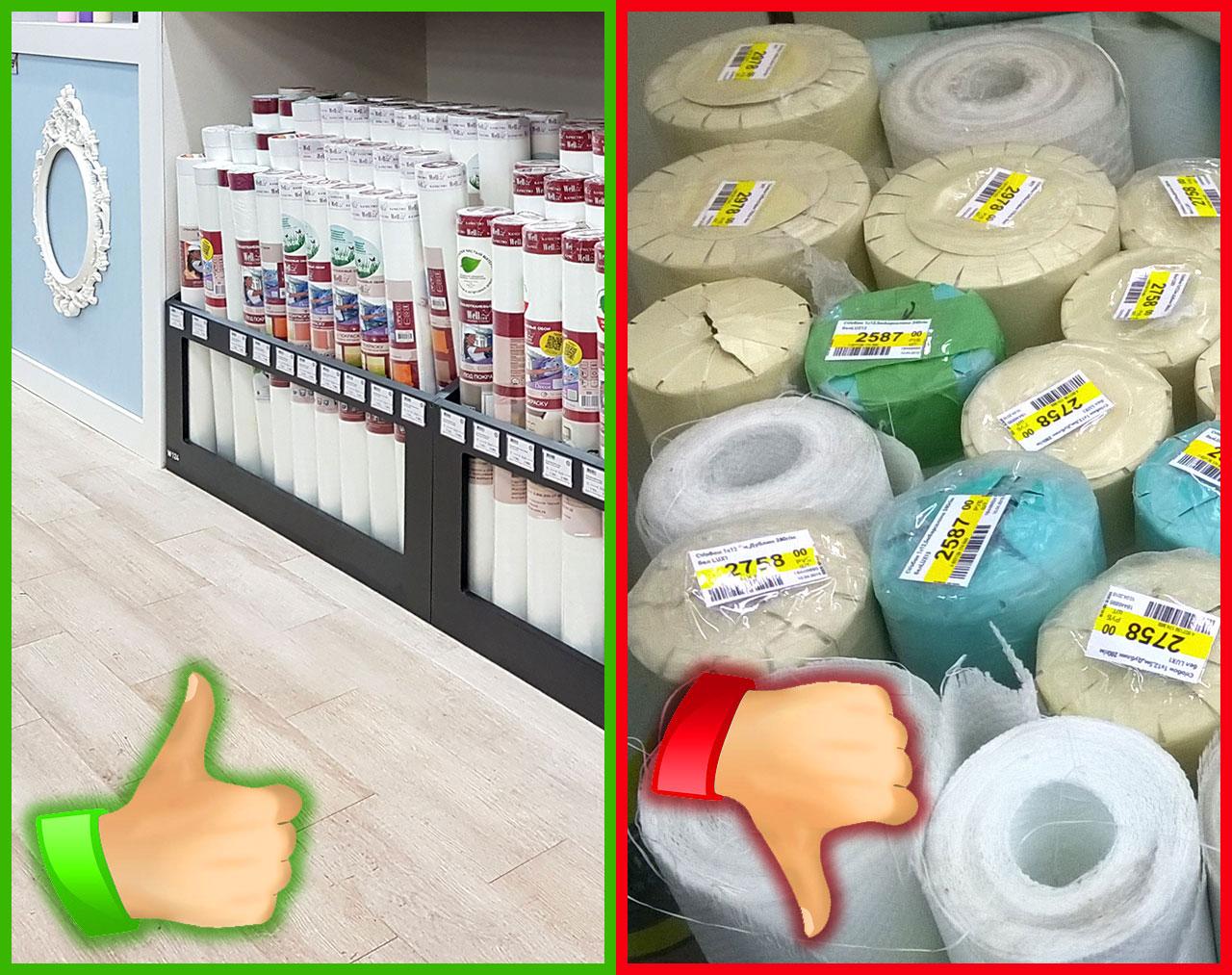 Как проверить качество стеклообоев в магазине, не вскрывая упаковку: советы специалиста