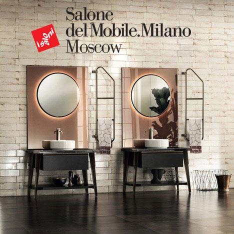Международная выставка мебели и предметов интерьера Salone del Mobile.Milano Moscow