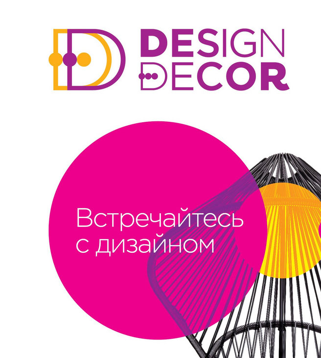 Открылась регистрация специалистов индустрии дизайна на выставку Design&Decor St. Petersburg 2021