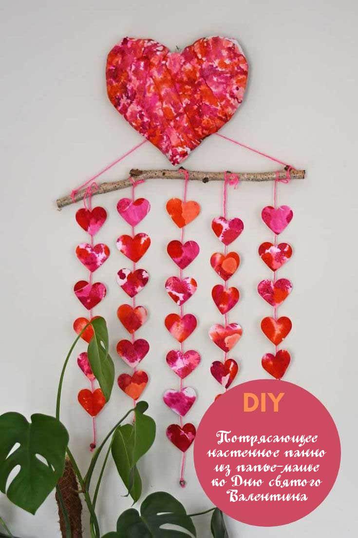 Объёмное сердце с подвесками: идеальное украшение ко Дню всех влюблённых