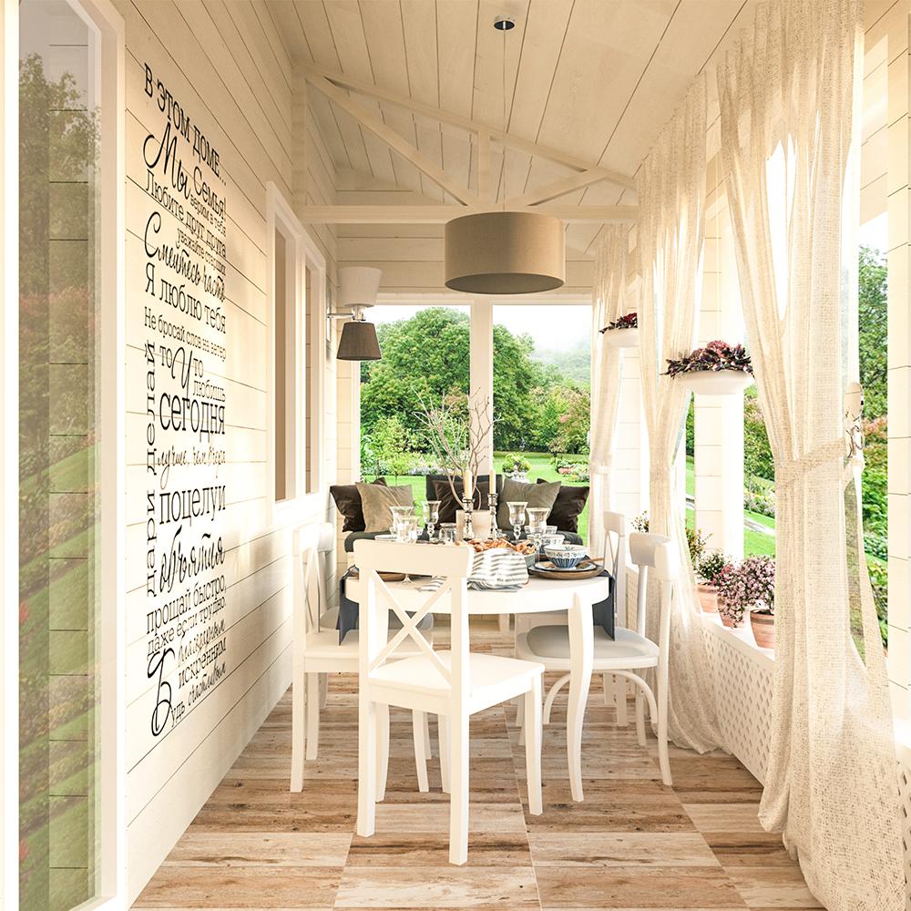 Без намёка на избу: современный интерьер загородного деревянного дома